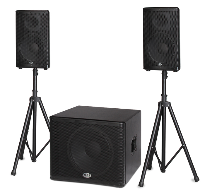 B-52 Professional Matrix-2500: 1200-watt Active Speaker